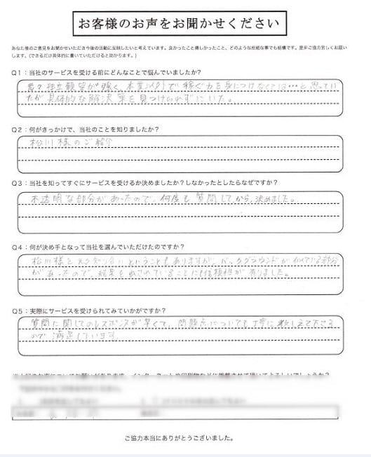 cho-san-anke-to1