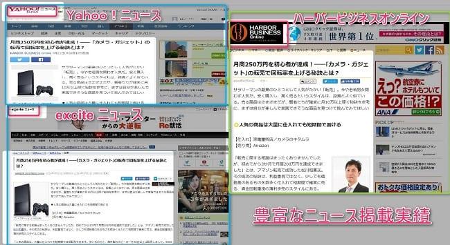 netnews3
