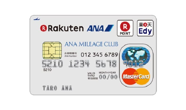 rakuten-ana-myrage-club-card