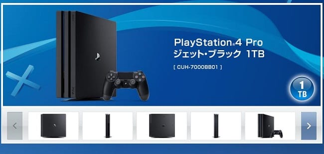playstation-sedori03