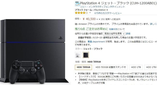 playstation-sedori10