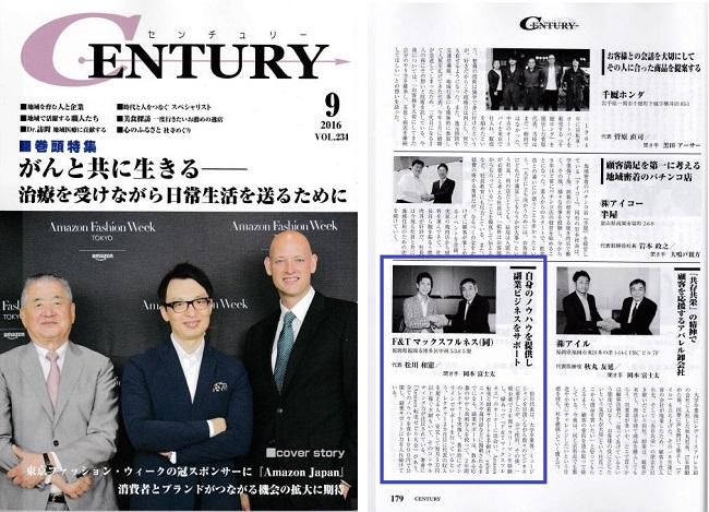 century03