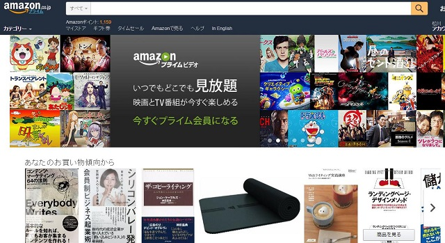 amazon-sedori1