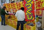 tenposedori-kotu