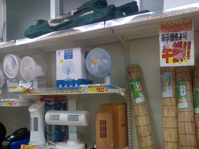home-center03