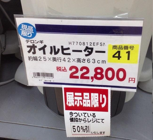 keyo-D2-01