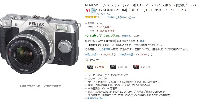 camera-sedori11