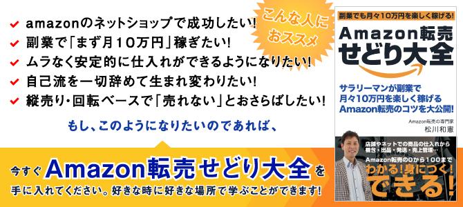 cta-matukawa-kazumasa