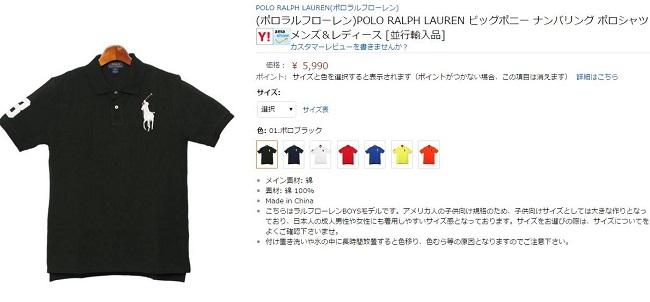 fashion-sedori2