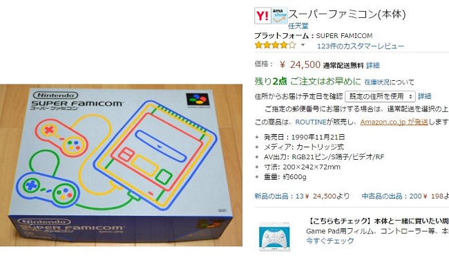 game-sedori2
