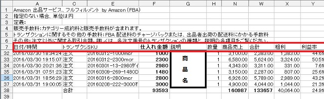 payment2
