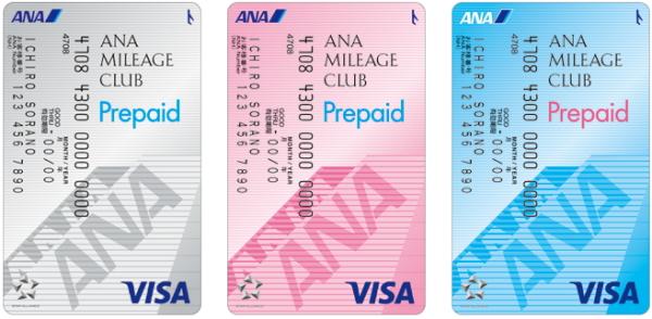 ana-visa-prepaid
