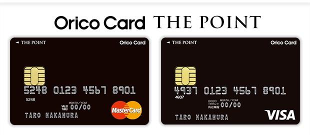 orico-card