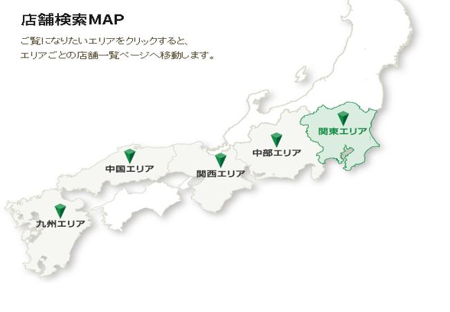 royalmap