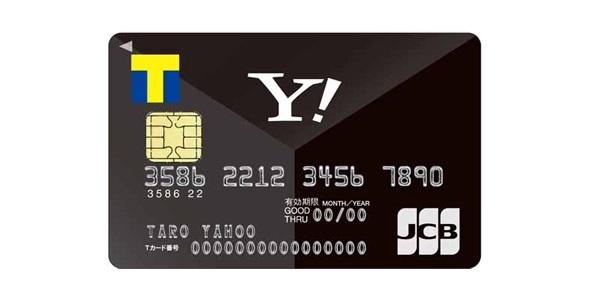 yahoo-japan-card