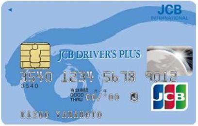jcbdribe-card