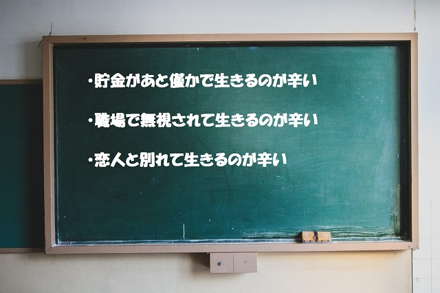 nayami-gennin