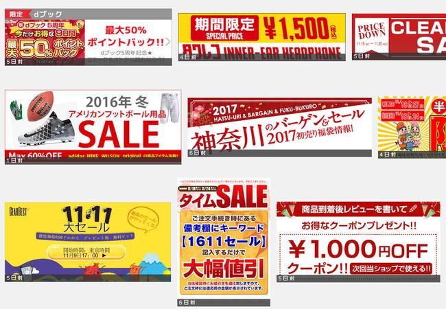 2016-11-25_20h30_49